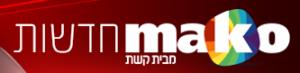 חדשות ערוץ 2 מקו
