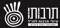 תרבותו Logo